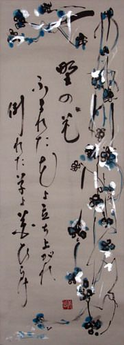 Japanese calligraphy painting combo