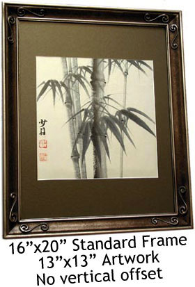 Framed Chinese Bamboo Painting
