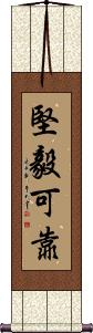 Dependable Vertical Wall Scroll