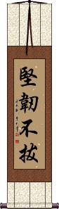 Perseverance Vertical Wall Scroll