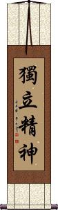 Independent Spirit Vertical Wall Scroll