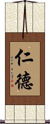 Kindheartedness / Benevolence / Humanity Vertical Wall Scroll
