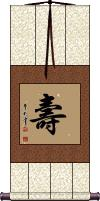 Longevity / Long Life Vertical Wall Scroll