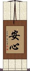Peaceful Heart / Peace of Mind / Calm Mind Vertical Wall Scroll