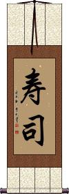 Sushi Vertical Wall Scroll
