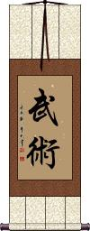 Martial Arts / Wu Shu Vertical Wall Scroll
