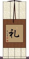 Respect (Japanese / Simplified version) Vertical Wall Scroll