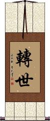 Reincarnation (Buddhism) Vertical Wall Scroll