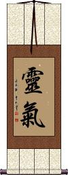 Reiki Vertical Wall Scroll
