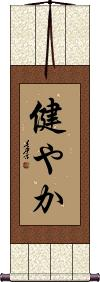 Strong / Healthy Vertical Wall Scroll