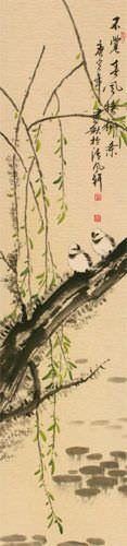 Willow Tree in the Spring - Wall Scroll close up view