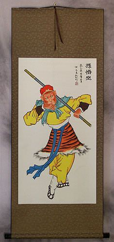 Monkey King of China - Warrior Wall Scroll
