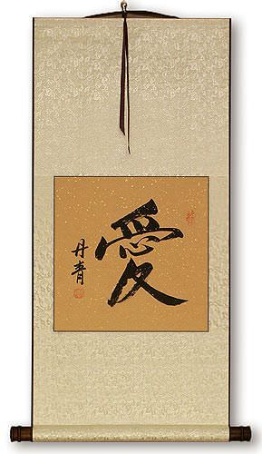 LOVE - Chinese / Japanese Calligraphy Wall Scroll
