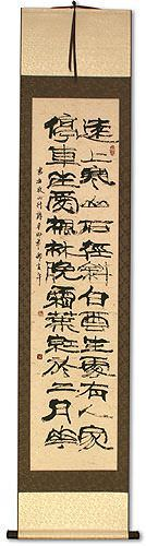 Chinese Mountain Travel Poem Wall Scroll